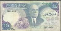 TUNISIA CENTRAL BANK 10 / DIX / TEN DINARS 1983 BANKNOTE  - FREE SHIPPING - Tunisia