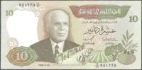 TUNISIA CENTRAL BANK 10 / DIX / TEN DINARS 1986 BANKNOTE VF/XF - Tunisia