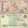 TUNISIA CENTRAL BANK 2 X 10 / TEN / DIX DINARS BANKNOTE 1973 & 1980 - FREE SHIPPING - Tunisia