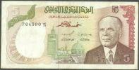 TUNISIA CENTRAL BANK 5 / CINQ / FIVE DINARS 1980 BANKNOTE - FREE SHIPPING - Tunisia