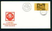 PC175 / Stara Zagora Stara Sagora  - IX EXHIBITION PHILATELIC  1981 Rampant Lion Cyril And Methodius  Bulgaria Bulgarie - Filatelistische Tentoonstellingen