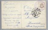 LETTLAND Riga 1915-02-23 Feldpost 2nd Sibirian Erectron Company 3rd Station - Lettonie