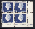 Canada MNH Scott #O49 5c Cameo With ´G´ Overprint Lower Right Plate Block (blank) - Overprinted