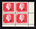 Canada MNH Scott #O48 4c Cameo With ´G´ Overprint Lower Right Plate Block (blank) - Officials