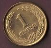 PARAGUAY 1 CENTIMO 1950  SPL_UNC - Paraguay