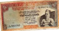 CEYLON 5 R 1974 SRI LANKA LION  Vf NOTE - Sri Lanka