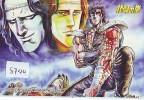 CARTE PREPAYEE JAPON * MANGA * SAMMY * ANIME (8744) JAPAN PREPAID CARD * MOVIE * CINEMA - Cinema