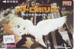 CARTE PREPAYEE JAPON * MANGA * METROPOLIS * ANIME (8748) JAPAN PREPAID CARD * MOVIE * CINEMA - Kino