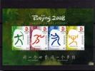 VANUATU 2008 BEIJING CHINA OLYMPICS GAMES SOUVENIR SHEET  - OLIMPIADI PECHINO CINA FOGLIETTO MNH - Vanuatu (1980-...)