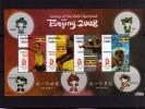 UGANDA 2008 BEIJING CHINA OLYMPICS GAMES SOUVENIR SHEET  - OLIMPIADI PECHINO CINA FOGLIETTO MNH - Uganda (1962-...)