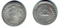 AFGHANISTAN, Abdur Rahman - 1 Abbasi AH 1314 (1896) - KM#816 Y#8VF+ - Afghanistan