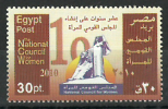 Egypt 2010 ( National Council For Women, 10th Anniv. ) - MNH (**) - Nuovi