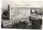 BEOGRAD-HOTEL METROPOL-not - Traveled - Serbie