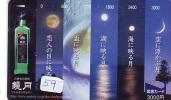 Éclipse Soleil - Solar Eclipse - Éclipse Lunaire - Lunar Eclipse (59) - Astronomie