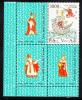 Vatican MNH Scott #805 3000l San Nicola Di Bari Lower Left Corner With 3 Tabs Showing Different Santa Claus - Vatican