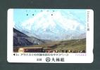 JAPAN  -  Magnetic Phonecard As Scan (110-23379) - Japon