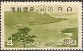 1939 JAPAN SCOTT # 286 YASHIMA PLATEAU INLAND SEA CANCELLED - 1926-89 Emperor Hirohito (Showa Era)