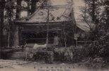 """Asie - Japon - """"Futaara San"""" Main Shrine. Nikko. - (voir Scan Recto-verso). - Japon"""