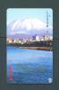 JAPAN  -  Magnetic Phonecard As Scan (410-174) - Japan
