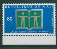 1972-Mali-Mi: 333 (**) - Malí (1959-...)