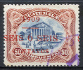 GUATEMALA 1909 Red Ovpt.. - Sc.137 (Mi.133b, Yv.142a) Used (VF) - Guatemala