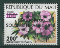 1973-Mali-Mi: 396 (**) - Malí (1959-...)