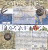 GREECE - 10 Years Euro 2002-2012, 2 Euro Coin, Tirage 5000(folder) - Greece