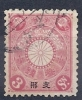 CHN0834 LOTE CHINA YVERT Nº 18 BUREAUX JAPANAISE - Gebraucht