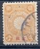 CHN0838 LOTE CHINA YVERT Nº 8 BUREAUX JAPANAISE - Gebraucht