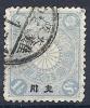 CHN0844 LOTE CHINA YVERT Nº 4 BUREAUX JAPANAISE - Gebraucht