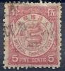 CHN0836 LOTE CHINA MITCHEL Nº 51a - Usados