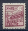 CHN0861 LOTE CHINA  YVERT Nº 833 - 1949 - ... República Popular