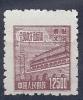 CHN0862 LOTE CHINA  NORD EAST YVERT Nº 161 - China Del Nordeste 1946-48