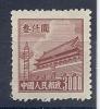 CHN0863 LOTE CHINA  YVERT Nº 839A - 1949 - ... República Popular