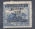 CHN0867 LOTE CHINA  YVERT Nº 751 - China