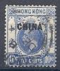 CHN0886 LOTE CHINA YVERT Nº 39 BUREAUX ÉTABLIS - Gebraucht
