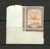 "SUDAN Stamp With ""tab"" Unused Camel - Soedan (1954-...)"