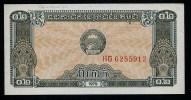 """0,2 Riels  """"CAMBODGE""""  1979   P26    UNC     B1 - Cambodia"""