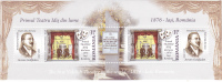 JEW,THEATRE,JUDAICA, 2009 BLOCK,MNH ROMANIA.EXTRA PRICE FACE VALUE! - Théâtre
