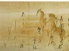 CPA 284 CPM Japon JAPAN Calligraphy By Honnami Koetsu Calligraphie De Gazelle Cerf Cheval Chevaux Voyagé Le 13.1.1970 - Japon