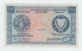 CYPRUS 250 Mills Banknote 1978 VF+ P 41c - Chypre