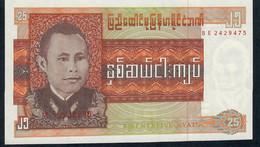 MYANMAR  P59   25  KYATS   1972  UNC. - Myanmar