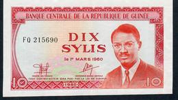 GUINEA   P23a   10   FRANCS    1980    UNC. - Guinea