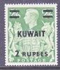Kuwait 80  ** - Kuwait