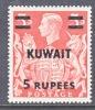 Kuwait 81  ** - Kuwait