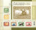 Ukraine - 2011 - 90 Years Of Postal Stamps Of Ukrainian People's Republic - Mint Souvenir Sheet - Ucraina