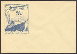 """USSR RUSSIA 1987 COVER MINT NEWSPAPER """"ARCTIC STAR"""" JOURNAL ZEITUNG NUCLEAR ATOMIQUE ICEBREAKER BRISE-GLACE POLAR NORD - Polar Philately"""