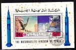 Royaume 1969  Histoire Des Fusées Bloc Michel Bloc 175 Oblitéré Space - Jemen
