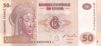 BILLETE DE EL CONGO DE 50 FRANCOS DEL AÑO 2007 (BANKNOTE) - Congo