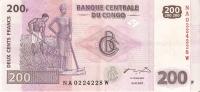 BILLETE DE EL CONGO DE 200 FRANCOS DEL AÑO 2007 (BANKNOTE) - Congo